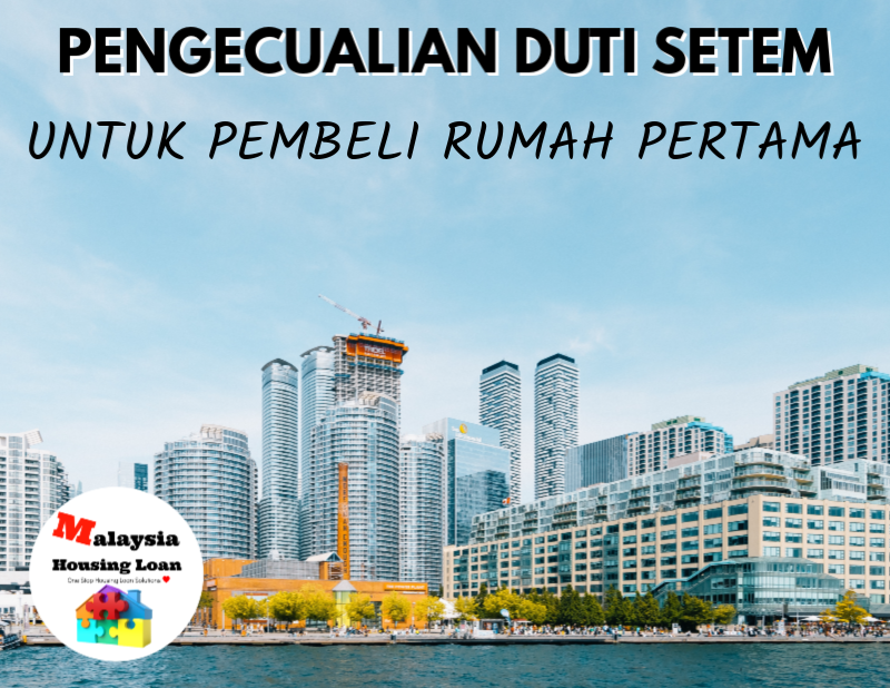 Pengecualian Duti Setem Untuk Pembeli Rumah Pertama Dibawah Kempen Pemilikan Rumah The Best Malaysia Housing Loan